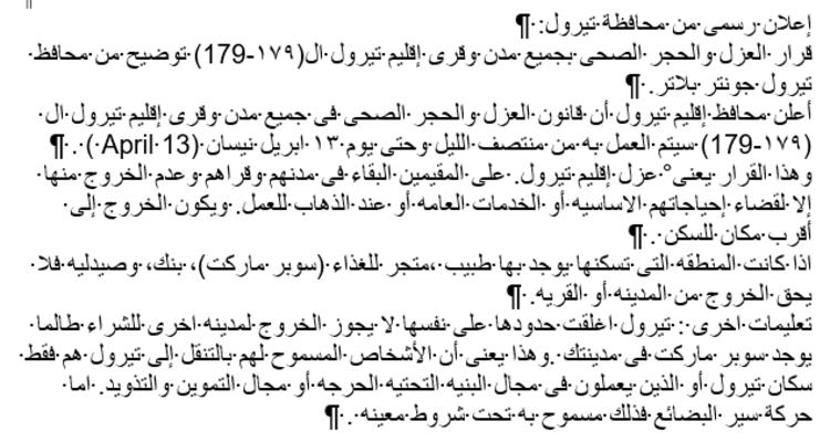 Amtliche Mitteilung der Stadtgemeinde Wörgl in arabischer Sprache 1